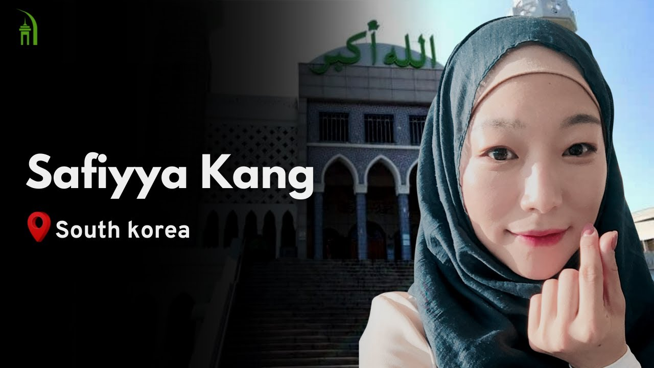 Korean Girl Accepts Islam after Working at a Mosque