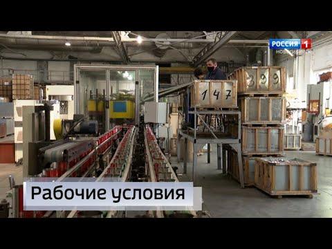 В Новосибирске после карантина возобновляют работу промышленные и строительные предприятия