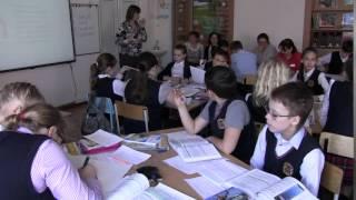 Колткова Л.Г., урок географии в 6 классе, МБОУ ''СОШ №55''