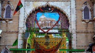 best qawwali mere khwaja piya ki chati hai ajmer sharif urs qawwali