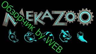 Mekazoo PC GAME 2016 - ОБЗОР/Геймплей