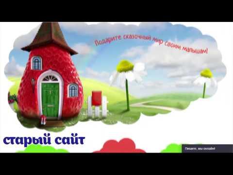 Сайт для частного детского сада. ОТЗЫВ ЗАКАЗЧИКОВ. AimResult.ru