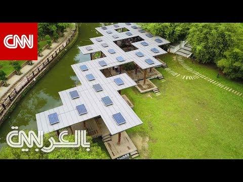 كيف يمكن أن تساهم تصاميم المباني في محاربة أزمة المناخ؟  - نشر قبل 3 ساعة