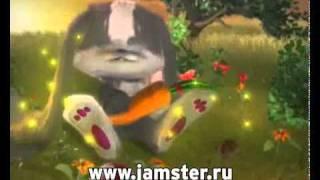 Зайчик Шнуфель - Послушай!.mp4