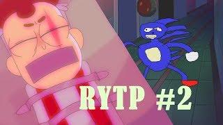 RYTP #2 | Знакомьтесь Боб
