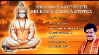 Sri Hari Vayu Stuti - Ananth Kulkarni