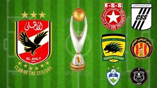 Download Video أجمل النهائيات الافريقية للنادي الاهلي - مباريات للتاريخ MP3 3GP MP4