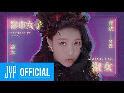"Yubin ""숙녀 (淑女)"" M/V"