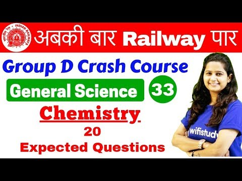 12:00 PM - RRB Group D 2018 | GS by Shipra Ma'am | Chemistry 20 Expected Questions
