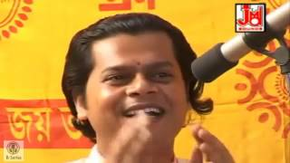 Brozo Tatto Kobi Gan    ব্রয তত্ত কবি গান    অসিম কুমার সরকার    Asim Kumar Sarkar