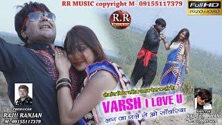 Lag Ja Gale Se o Sawariya । लग जा गले से ओ सवारियां | HD New Nagpuri Song 2017 | Manoj Sahari