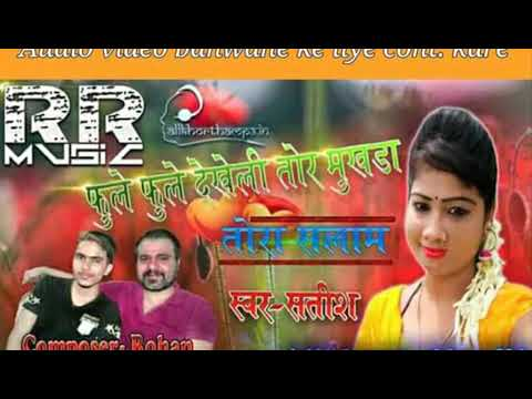 Singar :Satish New mp3khortha song 2017 R R Music