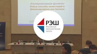 видео Источники финансирования инвестиций и деятельности (внешние и внутренние)
