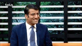 بامداد خوش - متن زندگی - صحبت های استاد شرف الدین عظیمی در مورد خصوصیات یک همسر خوب
