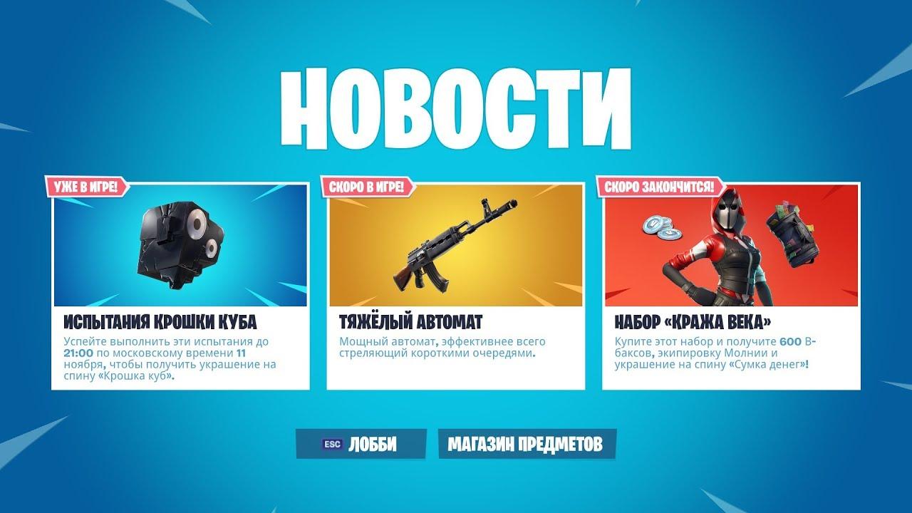 бесплатные онлайн игровые автоматы emerald isle