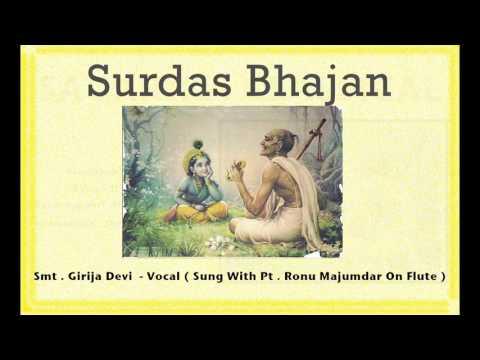Surdas Bhajan / Smt. Girija devi /Pt. Ronu Majumdar / SAGARIKA CLASSICAL