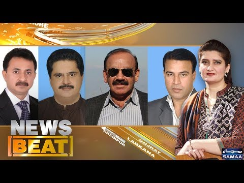 News Beat | Paras Jahanzeb | SAMAA TV | 16 Feb 2018