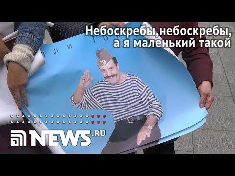 Михаил Шуфутинский и другие звёзды простились с Вилли Токаревым