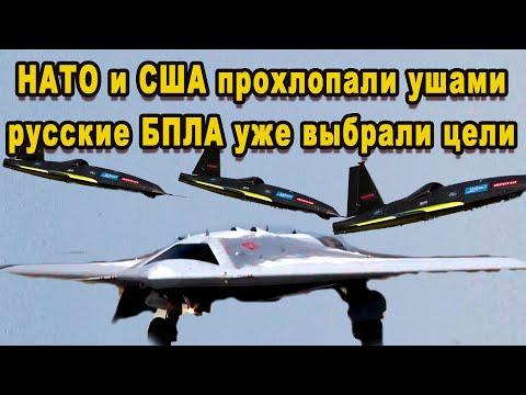 Рывок российских беспилотников