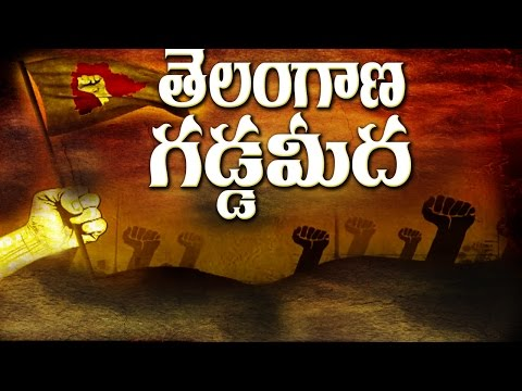 Telanagana Songs - Telangana Gadda Meeda - Folk Songs - JUKEBOX