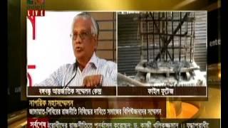 Major Gen. (Ret) Amin Ahmed About Khaleda Zia