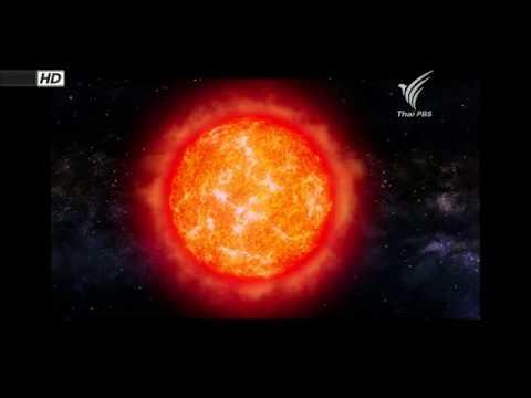 ท่องจักรวาล   ไขกำเนิดระบบสุริยะ