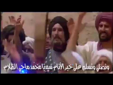 Download Zuwan Annabi Muhammad (SAW) Madina HIJIRA