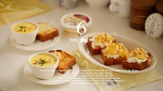 마지 브이로그ㅣ카라반 캠핑, 초당옥수수 수프랑 올리브파스타, 장어덮밥 만들어 먹기, 맥도날드 bts밀도 사먹은 기록 maji vlog