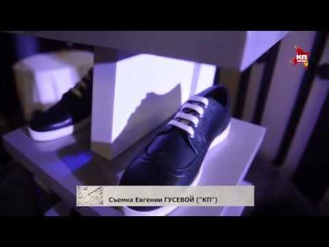 Криштиану Роналду открыл бутик модной одежды в Москве