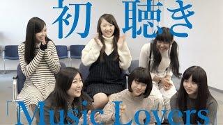 12月22日発売「Funny Bunny」に収録されている「Music Lovers」。 完成...
