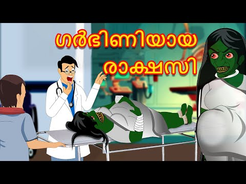 Malayalam Cartoon -