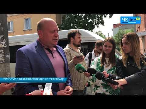 """Новинки от КП """"Зеленстрой"""" Яблоки размером с вишню"""