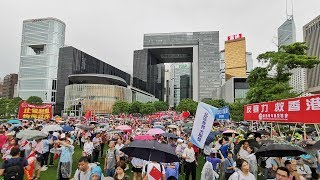 People rally to voice support for police in Hong Kong
