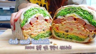 크래미 듬뿍 넣고 뚱뚱이 샌드위치 만들기. Add a …