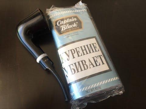 Обзор трубочного табака  Captain Black Round Taste