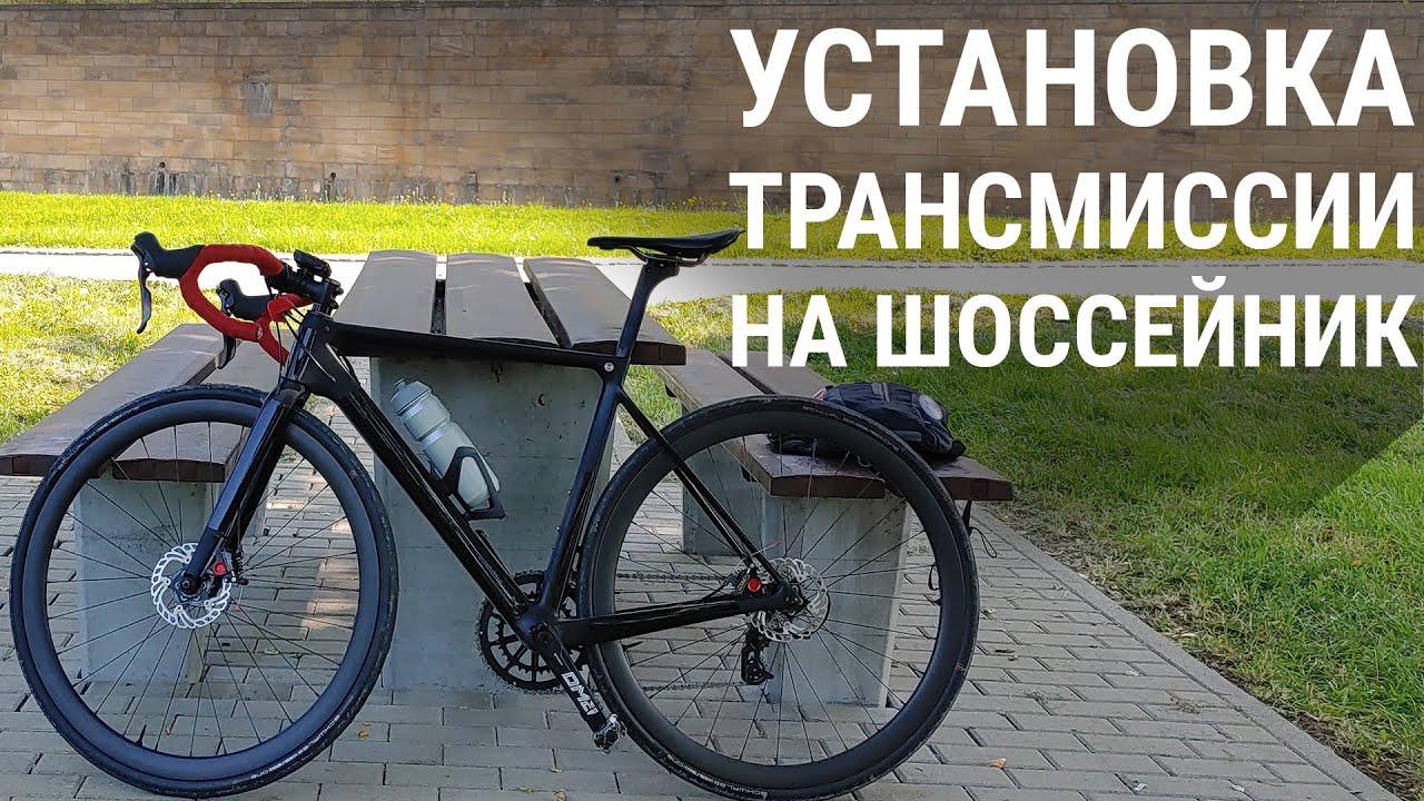 Как собрать велосипед #13 Установка системы, переключателей и дуалов от Sensah