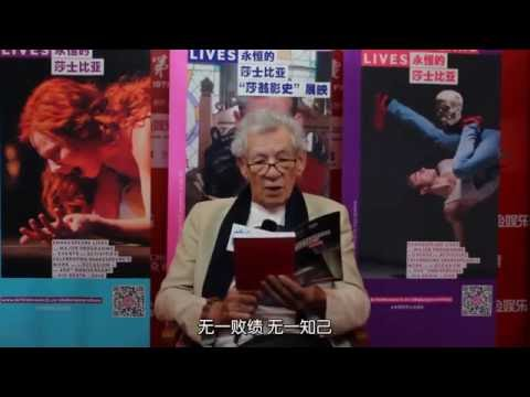 Hear Sir Ian McKellen Read FATE/STAY NIGHT