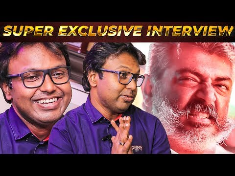 'VISWASAM Thooku Durai Entry Scene Will be Thadaladi' - D Imman Reveals the Secret | RS 87