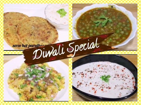 4 diwali special recipes indian recipes for diwali fastival 4 diwali special recipes indian recipes for diwali fastival simple and easy recipe forumfinder Gallery