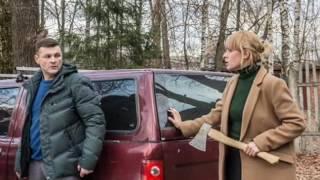 Пенсильвания 16-ти серийный сериал 2016 смотреть на канале НТВ. Анонс 03 10 2016
