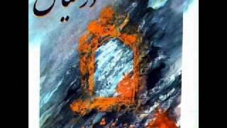 Shajarian - Dar Khial  محمدرضا شجریان  در خیال