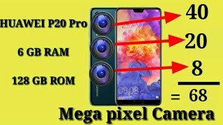 Huawei P20 Pro Review+ | HD Triple Camera Smartphone!!! amazing high quality phones