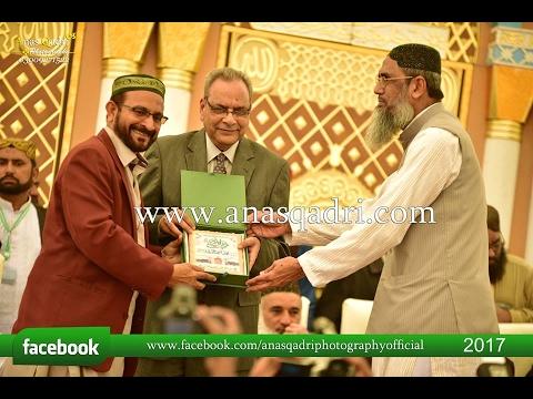 Mehfil-e-Naat University of Karachi 01 Feb 2017