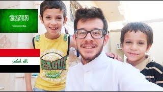 سعوديين اصلهم عراقي