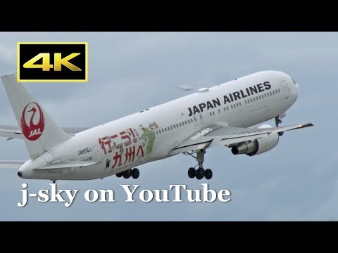 [4K] 40 Minutes Plane Spotting - Airliners and Military Aircrafts at Naha Airport / 那覇空港 JAL ANA