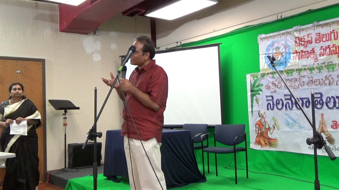 TANTEX - NNTV 116th - 38th TX Sahitya Vedika - Chandra Kanneganti - Sahityam Vishaadam