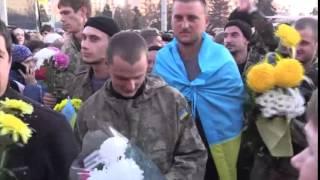 Встреча солдат 93-й бригады. Запорожье, площадь Фестивальная. 06.11.14