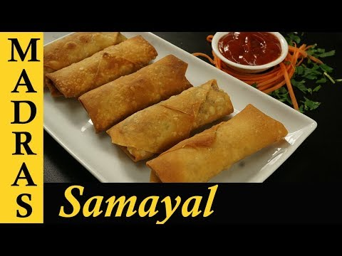 Spring Roll Recipe In Tamil | Veg Spring Rolls In Tamil | How To Make Spring Roll Sheets At Home