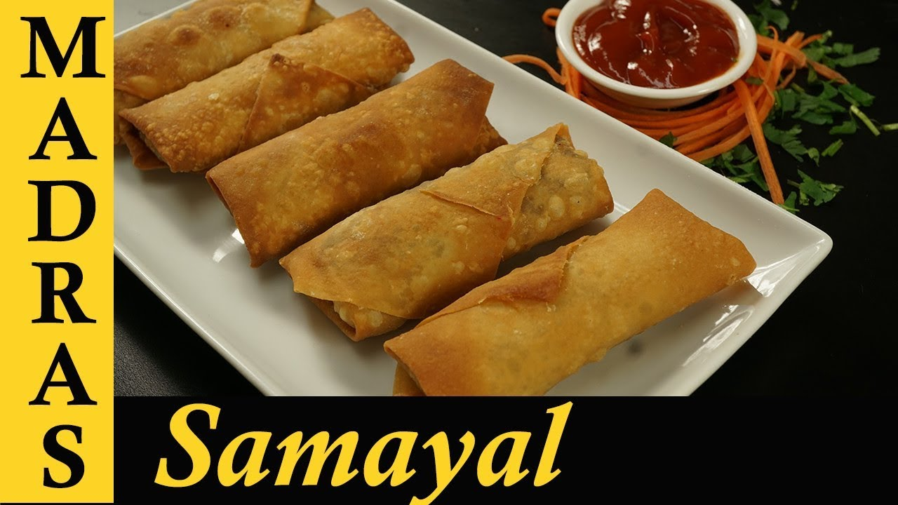 425afef06c7a Spring Roll Recipe in Tamil