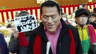 アントニオ猪木が東日本大震災の被災地を訪問。福島県いわき市江名小学...